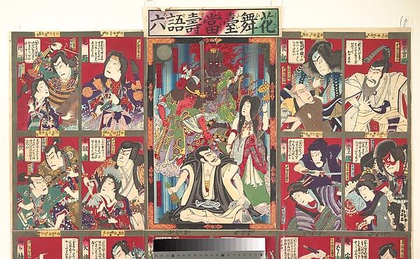 花舞台当寿語六<br/>Board game of the Flower Stage (Hanabutai atari sugoroku)