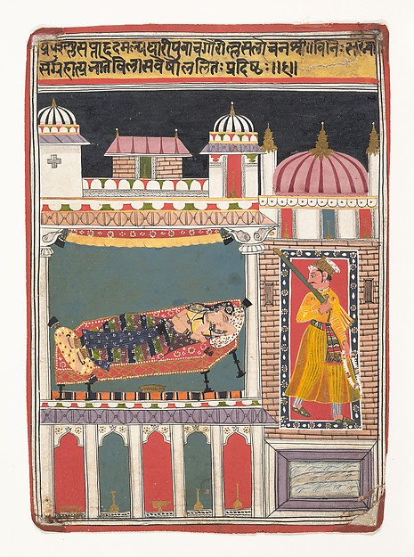 Lalit Ragini: Folio from a ragamala series (Garland of Musical Modes)