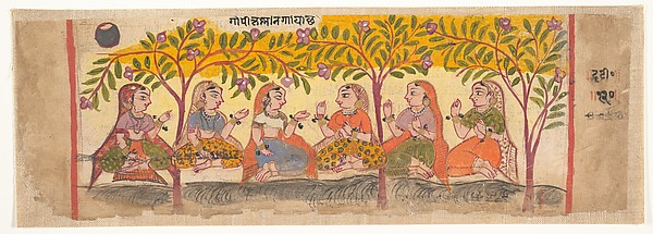 Six Gopis Seated Beneath Trees:  Page from a Dispersed Bhagavata Purana (Ancient Stories of Lord Vishnu)
