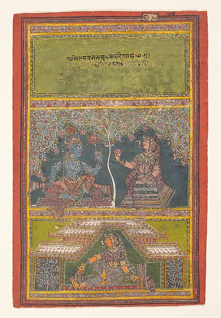 Krishna and Radha Conversing:  Page from a Dispersed Gita Govinda (Loves of Krishna)