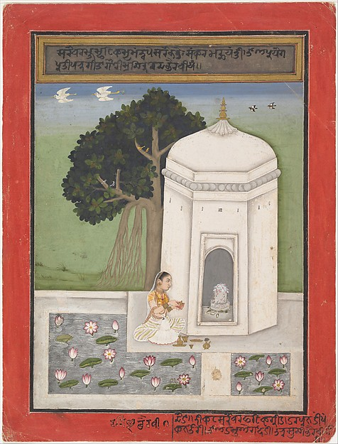 Bhairavi Ragini: Folio from a ragamala series (Garland of Musical Modes)