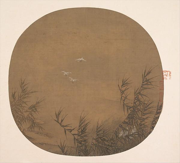 南宋  佚名  蘆鷺圖  團扇<br/>Egrets in Water Reeds
