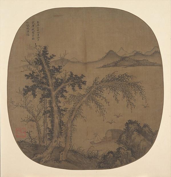 元    盛懋    秋林漁隱圖    團扇<br/>Recluse Fisherman, Autumn Trees