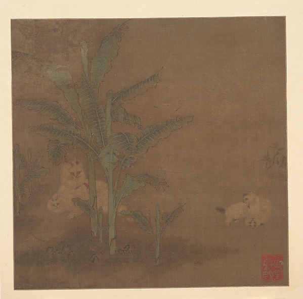 明  佚名  貍奴芭蕉圖  冊頁<br/>Frolicking Kittens under a Banana Tree