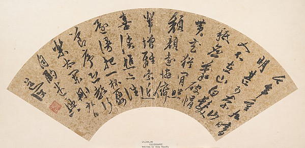 Poem on the Double Ninth Festival
