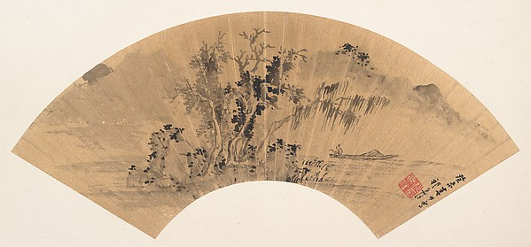 Fascinating Historical Picture of Qi Zhijia with Landscape on 4/15/1643