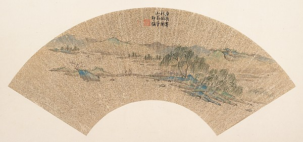 Landscape After Wen Zhengming