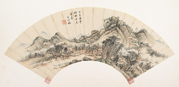 Landscape after Huang Gongwang