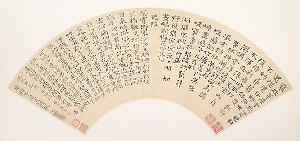清  石濤  (朱若極)  五詩  扇頁<br/>Five Poems