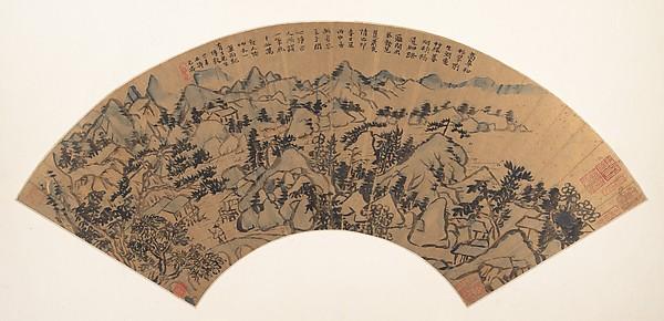 清  石濤  (朱若極)  山水圖  扇頁<br/>Landscape