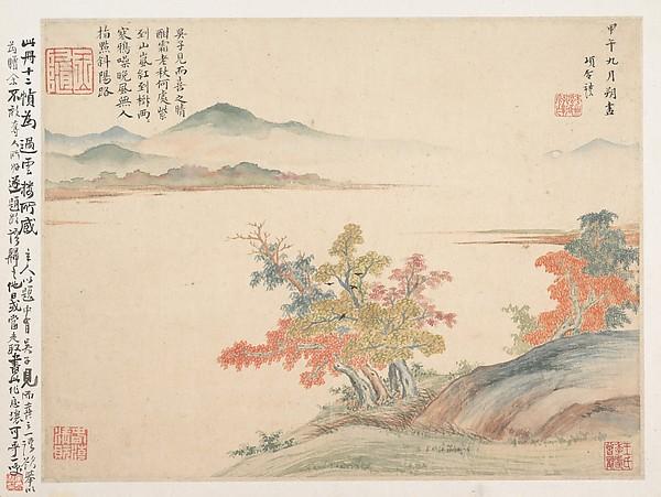 明/清 項聖謨 秋景圖 冊頁 <br/>Autumn Landscape