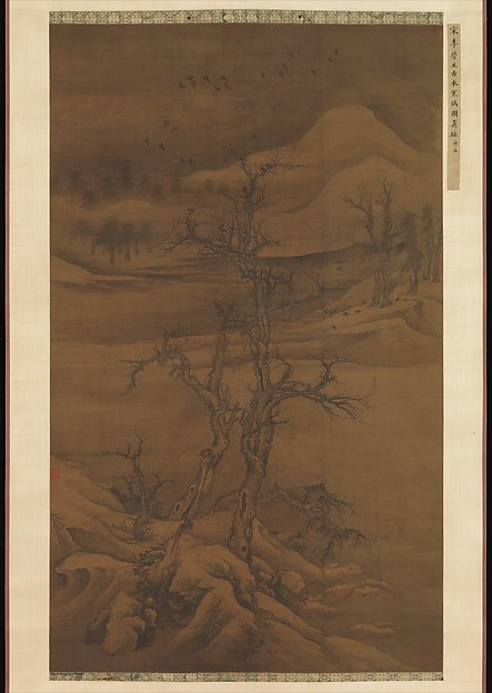 元  羅稚川  古木寒鴉圖  軸<br/>Old Trees, Pheasants, and Crows in Winter
