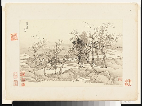 清 王翬 王時敏 仿古山水圖 冊 紙本<br/>Landscapes after old masters
