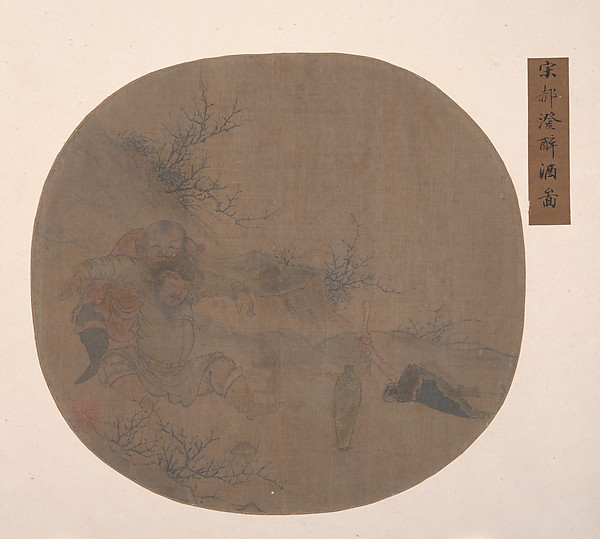 Landscape with Drunken General and Servant