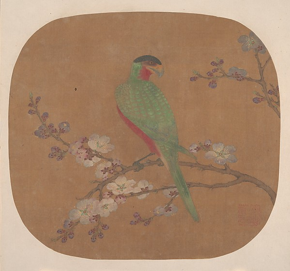 Parrot on Branch of Blossoming Tree