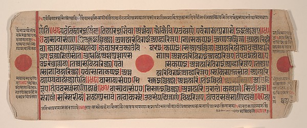 Leaf from a Kalpa Sutra (Jain Book of Rituals)