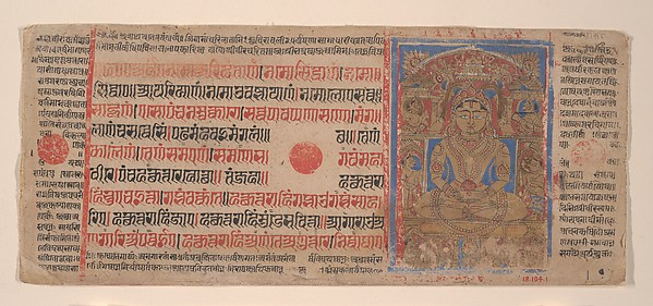 Mahavira in Puspottara Heaven: Folio from a Kalpasutra Manuscript