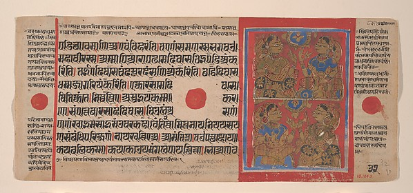 Night Vigil for Mahavira's Birth: Folio from a Kalpasutra Manuscript