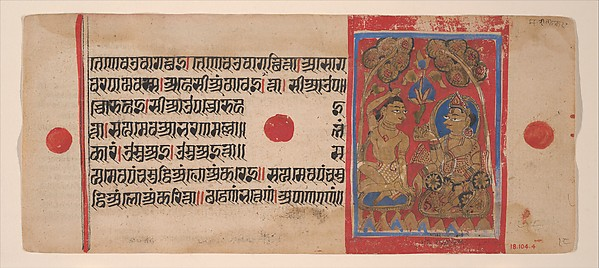 Tonsure of Mahavira: Folio from a Kalpasutra Manuscript