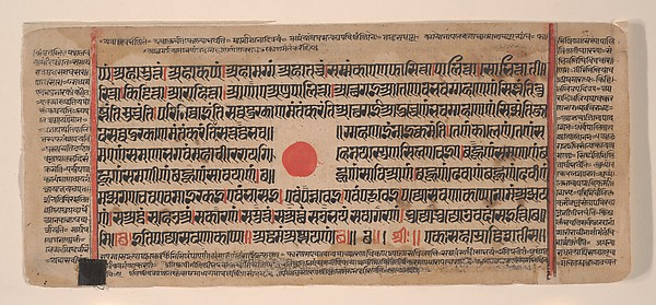 Mahavira Preaching to Monks and Nuns: Folio from a Kalpasutra Manuscript