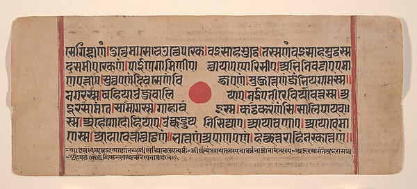 Mahavira's Samavasarana: Folio from a Kalpasutra Manuscript