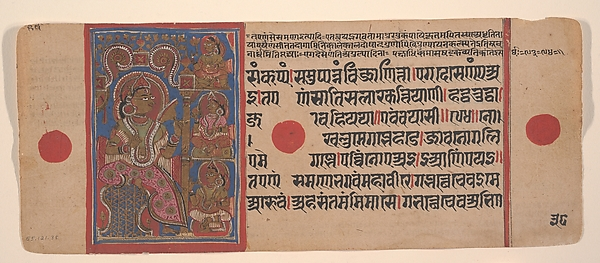 Queen Trisala's Joy (at the Confirmation of Her Conception): Folio from a Kalpasutra Manuscript
