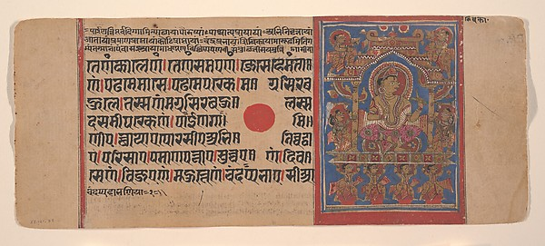 Mahavira Rides in His Initiation Palanquin: Folio from a Kalpasutra Manuscript