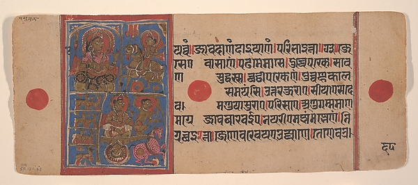 Aristanemi's Bridal Pavilion (top) and Witnessing Animals for Slaughter (bottom): Folio from a Kalpasutra Manuscript