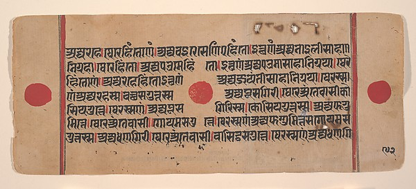 Vajra in His Cradle (top left) / Vajra Being Nursed by His Mother (top right) / The Nuns who Cared for Vajra (bottom); Page from a Dispersed Kalpa Sutra (Jain Book of Rituals)