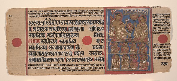 Mahavira Preaching the Samacari (top) / Part of Mahavira's Audience as He Preached the Samacari (bottom); Page from a Dispersed Kalpa Sutra (Jain Book of Rituals)
