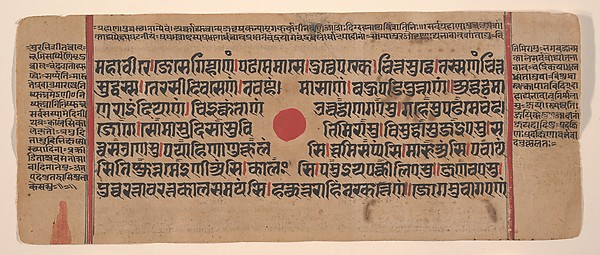 Queen Trisala Nursing the Newborn Mahavira: Folio from a Kalpasutra Manuscript