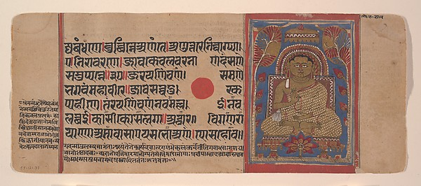 The Attainment of Perfect Knowledge (Siddha) by Mahavira's Disciple Indrabhuti Gautama: Folio from a Kalpasutra Manuscript