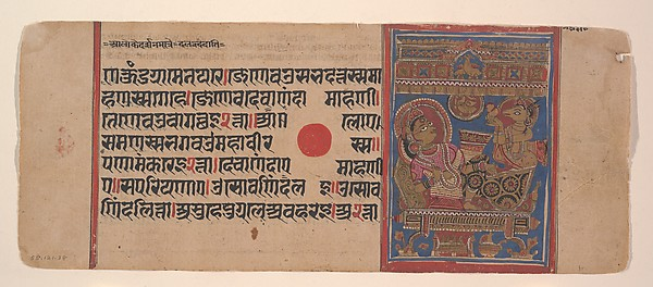 Harinaigamesin Brings the Embryo to Queen Trisala: Folio from a Kalpasutra Manuscript