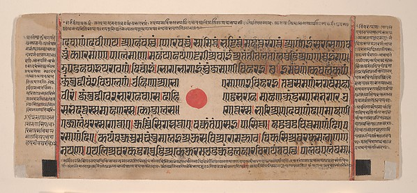 Indra Reverences Mahavira's Embryo: Folio from a Kalpasutra Manuscript