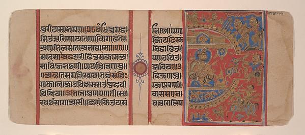 The Siege of Ujjain and the Magic She-Ass: Folio from the Kalakacarya Section of a Kalpasutra Manuscript