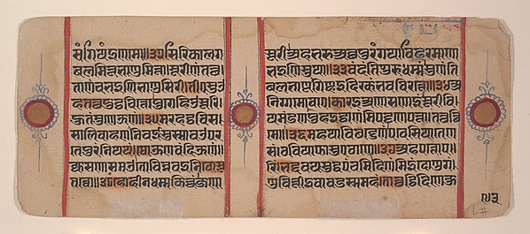 The Siege of Ujjain and the Magic She-Ass: Folio from the Kalakacarya Section of a Kalpasutra Manuscript