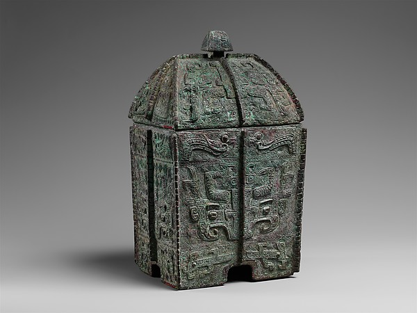 Ritual Covered Wine Vessel