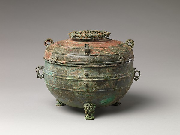 Ritual Grain Vessel with Cover (Dui)