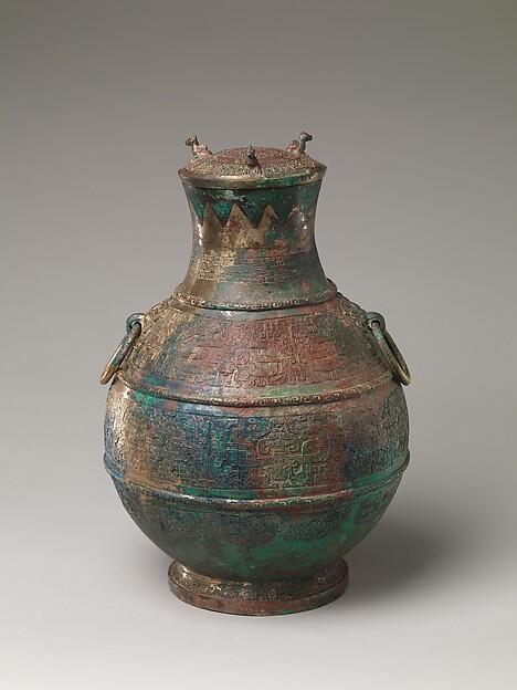 Ritual wine container (Hu)