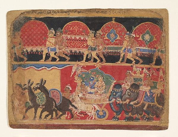 Krishna and the Kshatriya Maidens Proceed to Dvaraka: page from a  Bhagavata Purana series