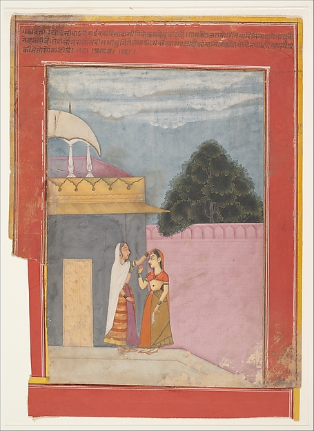 A Lady and Her Duenna: Page from a Dispersed Rasikapriya (Lover&#39;s Breviary)