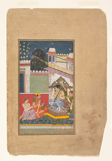 Shri Raga: Folio from a ragamala series (Garland of Musical Modes)