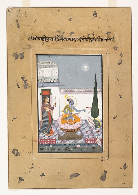 "Chandravimba Ragaputra:  Page from a Dispersed ""Boston"" Ragamala Series (Garland of Musical Modes)"