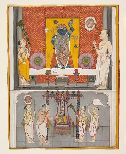 Priests before Shri Nathji