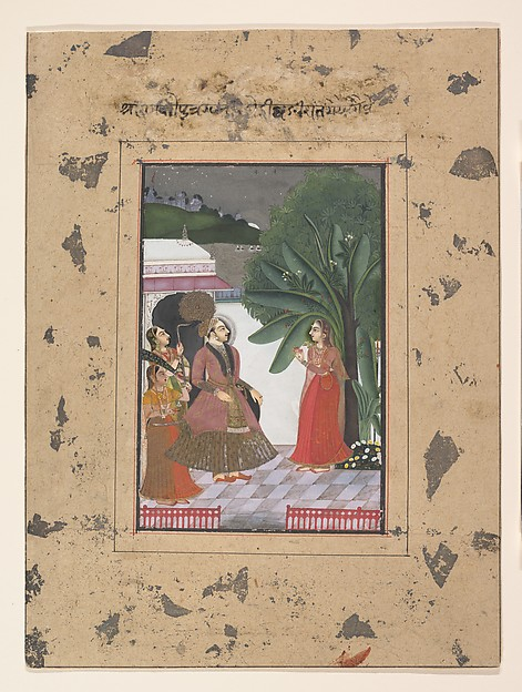 "Shri Rama Putra Raga: Page from the Dispersed ""Boston"" Ragamala Series (Garland of Musical Modes)"