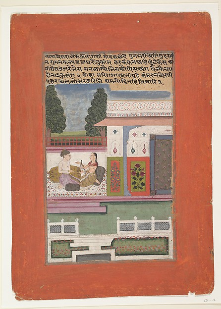 Vairari Ragini, Wife of Bhairav Raga: Page from a Dispersed Ragamala Series (Garland of Musical Modes)