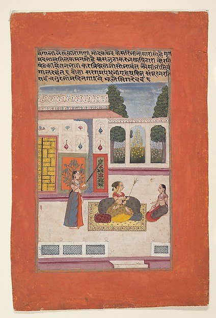 Bangali Ragini: Folio from a ragamala series (Garland of Musical Modes)