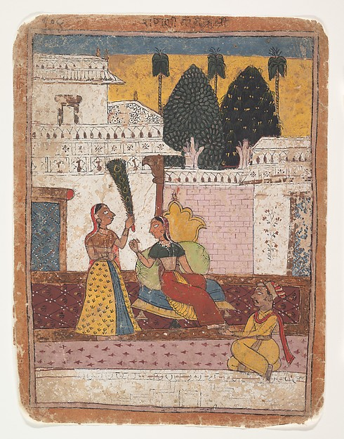 Ramkali Ragini:  Page from a Dispersed Ragamala Series (Garland of Musical Modes)