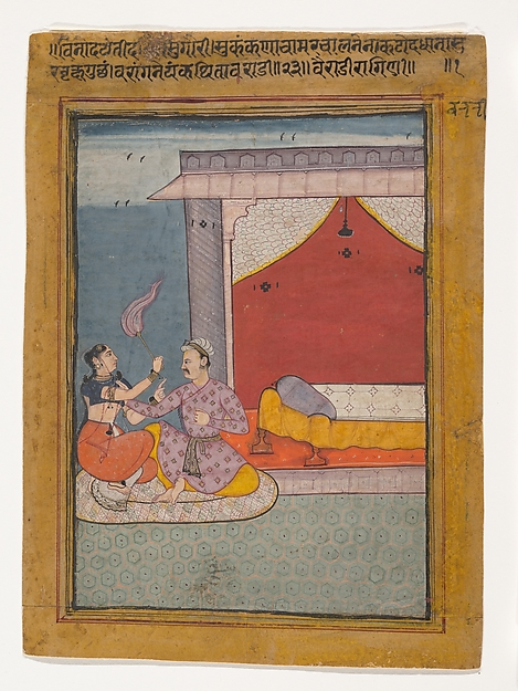 Bairadi Ragini: Folio from a ragamala series (Garland of Musical Modes)