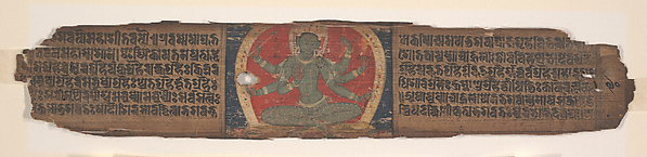 Folio from a Buddhist Manuscript